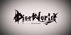 Diss World